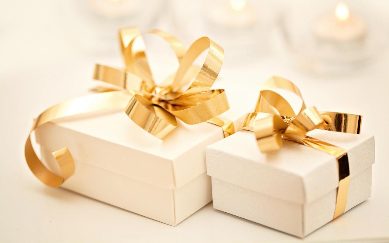 Подарки для Вашей семьи!