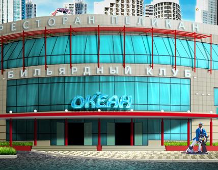 Совместная Акция с супермаркетом ОКЕАН!